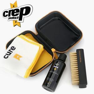 送料無料 シューケアキット 3点セット CREP PROTECT クレップ プロテクト 日本正規品 シューケア用品 クリーナー ブラシ タオル 靴 スニーカー 靴磨き|phants