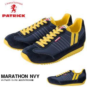 スニーカー パトリック PATRICK マラソン MARATHON NVY ネイビー メンズ レディース 送料無料