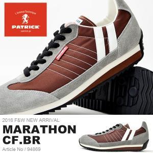 スニーカー パトリック PATRICK マラソン MARATHON CF.BR コーヒーブラウン メンズ レディース シューズ 靴 2016秋冬新色 送料無料