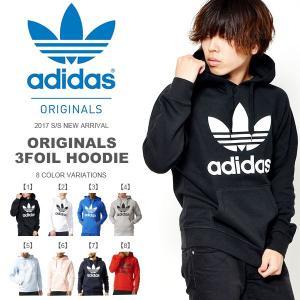 長袖パーカー adidas ORIGINALS アディダス オリジナルス メンズ OR 3FOIL HOODIE ロゴ プルオーバー フーディ 2016秋冬新作