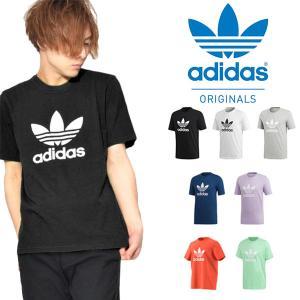 adidas ORIGINALS(アディダス オリジナルス)HERI TREFOIL TEE 紳士・...