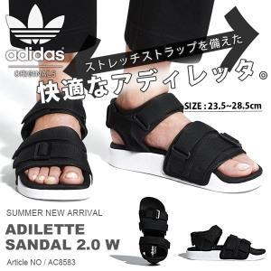 サンダル adidas Originals アディダス オリジナルス メンズ レディース ADILETTE SANDAL 2.0 W アディレッタ AC8583 2018夏新作