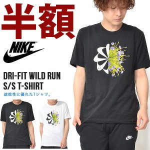 Activewear Nike Dri Fit Big Swoosh Logo Run Running Athletic Sports T Shirt Mens M Great