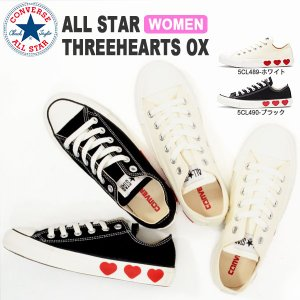 CONVERSE ALL STAR THREEHEARTS OX コンバース オールスター スリーハ...