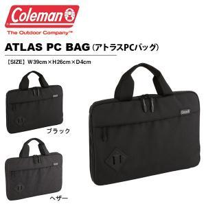 コールマン Coleman アトラス PCバッグ メンズ レディース ビジネスバッグ ブリーフケース 国内正規代理店品 phants