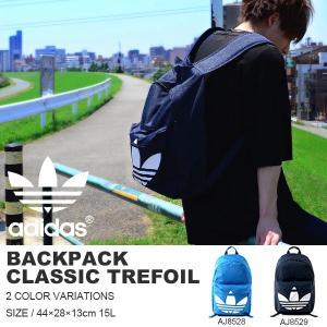 期間限定 送料無料 バックパック adidas Originals アディダス オリジナルス メンズ レディース BACKPACK CLASSIC TREFOIL リュックサック bgv29 2016秋冬新色