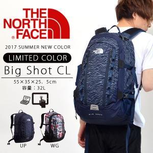 夏限定カラー ザ・ノースフェイス THE NORTH FACE BIG SHOT CL ビッグショット 32リットル デイパック リュックサック アウトドア ザック 登山 2017夏新色|phants