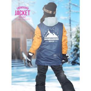 送料無料 スノーボードウェア レディース Coach Jacket コーチジャケット バックプリント スノーボード ウェア スノボ SNOWBOARD JACKET 17-18 2017-2018冬新作|phants|02