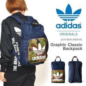 バックパック adidas ORIGINALS アディダス オリジナルス メンズ レディース HERI CAMO BACKPACK CLASSIC ロゴ リュックサック デイパック 2016秋冬新作