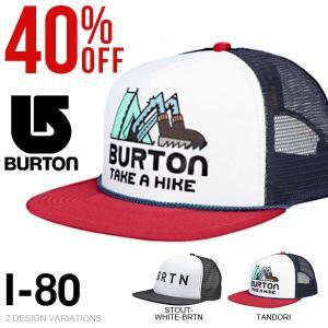 メッシュキャップ バートン BURTON I-80 メンズ CAP 帽子 ストリート スケート スノーボード スノボ スノー 13751103 20%off|phants