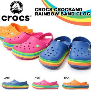 クロックス CROCS クロックバンド レインボー バンド クロッグ メンズ レディース サンダル シューズ 靴 205212|phants