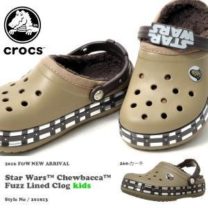 30%off サンダル クロックス crocs クロックバンド スターウォーズ チューバッカ ラインド クロッグ キッズ 子供 ファー ボア もこもこ|phants