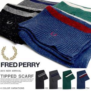 ニットマフラー フレッドペリー FRED PERRY メンズ Tipped Scarf ボーダー  得割30|phants