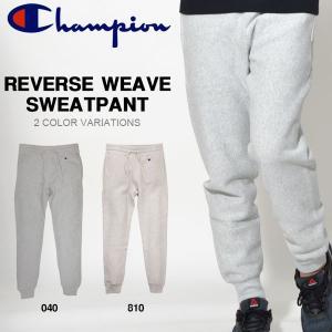 スウェット パンツ チャンピオン Champion リバースウィーブ REVERSE WEAVE SWEATPANT メンズ ロングパンツ スエット 11.5oz 青タグ 送料無料|phants