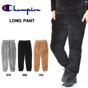 フリース パンツ チャンピオン Champion LONG PANT メンズ もこもこ モコモコ ボア ロングパンツ 2018秋冬新色 14%OFF 送料無料 C3-L216 phants