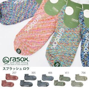 ラソックス 靴下 ソックス rasox メンズ レディース スプラッシュ ロウ L字型 日本製 得割20 phants