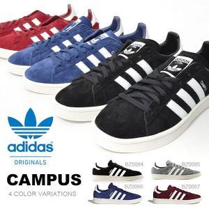 スニーカー アディダス オリジナルス adidas Originals メンズ レディース CAMP...