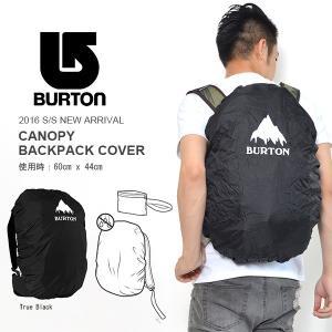 レインカバー バートン BURTON CANOPY COVER ロゴ バックパックカバー リュックカバー 10%off|phants