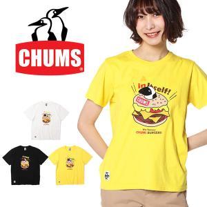半袖Tシャツ CHUMS チャムス メンズ Burger T-Shirt バーガー Tシャツ アウトドア 2020春夏新作 20%off|phants
