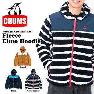 フリースエルモフーディー CHUMS チャムス メンズ Fleece Elmo Hoodie パーカー フーディー フリース 2017冬新作 10%off|phants