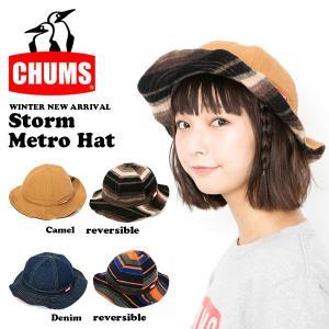 送料無料 ハット CHUMS チャムス メンズ レディース Storm Metro Hat ストームメトロハット リバーシブル 帽子 ハット 2017冬新作|phants