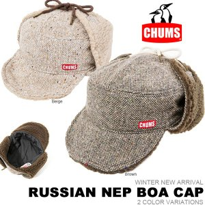 キャップ CHUMS チャムス メンズ レディース Russian Nep Boa Cap ロシアンネップボアキャップ CAP 帽子 2017冬新作|phants