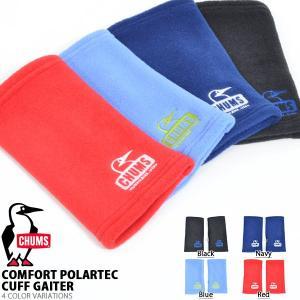 手袋 CHUMS チャムス メンズ レディース Polartec Cuff Gaiter ハンドゲイター グローブ 手袋 防寒 アウトドア 通勤 通学 2018冬新作 20%off phants