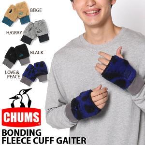 手袋 CHUMS チャムス メンズ レディース ボンディング フリース カフゲイター ハンドゲイター 指なし グローブ もこもこ 防寒 CH09-1156 2019秋冬新作 20%off|phants