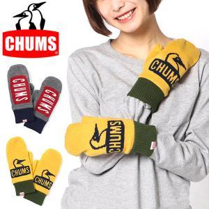 手袋 CHUMS チャムス メンズ レディース Cyclone Knit Mitton サイクロン ニット ミトン グローブ 防寒 アウトドア 通勤 通学 CH09-1157 2019秋冬新作 20%off|phants