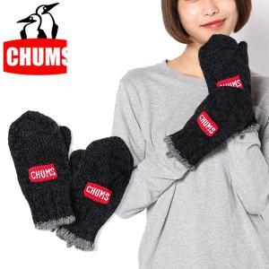 手袋 CHUMS チャムス メンズ レディース Nepal Heather Mitton ネパール ヘザー ミトン グローブ 防寒 アウトドア 通勤 通学 CH09-1166 2019秋冬新作 20%of|phants