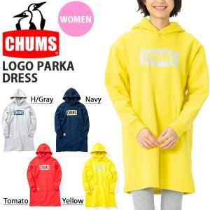 ロングパーカー CHUMS チャムス レディース Logo Parka Dress 長袖 裏起毛 スウェット プルオーバー フーディー スエット アウトドア 2019秋冬新作 20%off|phants