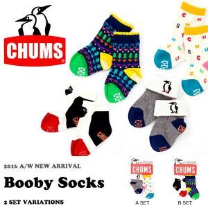 2足セット ベビーソックス CHUMS チャムス 赤ちゃん Baby Booby Socks 8-12cm ベビー用 靴下|phants