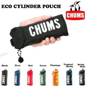 ペンケース CHUMS チャムス Eco Cylinder Pouch エコサイリンダーポーチ 小物入れ カトラリーケース スマホケース phants