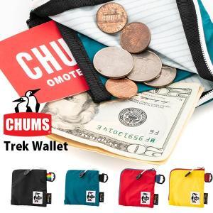 ゆうパケット対応可能! コインケース CHUMS チャムス Trek Wallet トレックウォレット 小銭入れ コインケース 2020春夏新色|phants