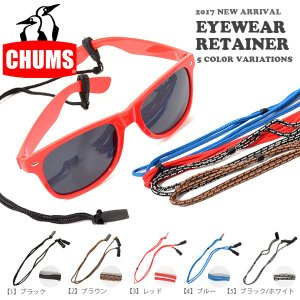 ゆうパケット対応可能! メガネストラップ CHUMS チャムス EYEWEAR RETAINER アイウェア サングラスストラップ 眼鏡紐 眼鏡 ストラップ グラスコード|phants