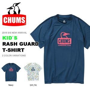 半袖ラッシュガード CHUMS チャムス キッズ Rash Guard T-Shirt ラッシュガードTシャツ ジュニア 子供 紫外線対策 海水浴 サーフ プール 35%off phants