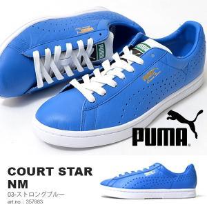 現品限り スニーカー プーマ PUMA メンズ コートスター NM レザーシューズ 靴 357883 得割30|phants