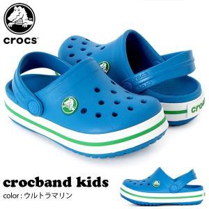 クロックス サンダル クロックバンド キッズ 国内正規品 10998 CROCS クロッグ 子供|phants