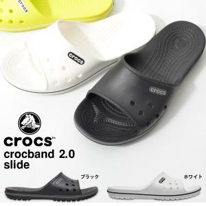 サンダル クロックス CROCS クロックバンド 2.0 スライド メンズ レディース シャワーサンダル スポーツサンダル 2018春夏新色 204108|phants