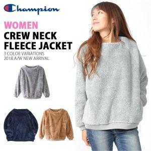 フリース トレーナー チャンピオン Champion CREW NECK FLEECE JACKET レディース もこもこ モコモコ ボア クルーネック 2018秋冬新作 10%OFF 送料無料 CW-N606 phants