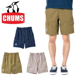 CHUMS チャムス メンズ Plunge Divers Cargo プランジダイバースカーゴ ショーツ ショートパンツ 水陸両用 CH03-1187 2020春夏新作 20%off|phants
