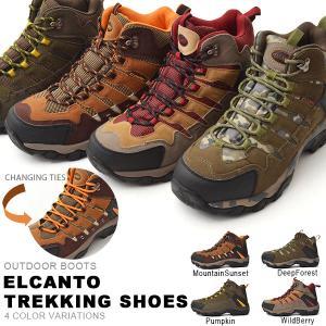 トレッキングシューズ ELCANTO エルカント EL-811 メンズ レディース アウトドア 登山 シューズ 靴 送料無料|phants