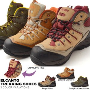トレッキングシューズ ELCANTO エルカント EL-812 メンズ レディース アウトドア 登山 シューズ 靴 送料無料|phants