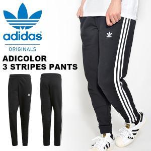 スウェットパンツ adidas ORIGINALS アディダ...