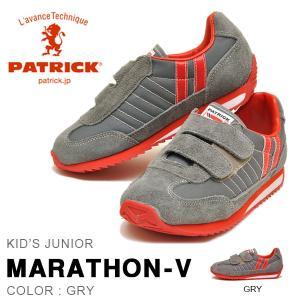 スニーカー パトリック PATRICK キッズ ベビー 子供靴 MARATHON-V GRY マラソン ベルクロ グレー 日本製 シューズ