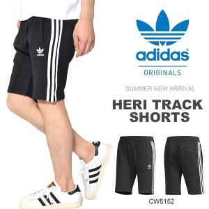 ハーフパンツ adidas Originals アディダス ...