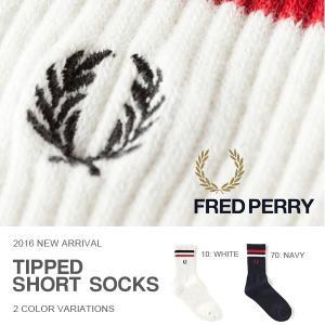 【得割20】  ゆうパケット対応可能!ミドルソックス フレッドペリー FRED PERRY メンズ TIPPED SHORT SOCKS ロゴ 靴下|phants
