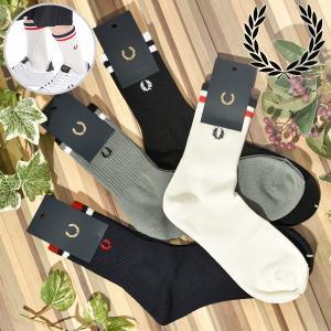 【得割20】 ネコポス配送可能!ショートソックス フレッドペリー FRED PERRY メンズ Tipped Short Socks ロゴ 靴下 日本製 2017春夏新作 phants