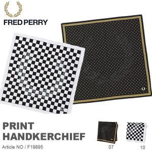 ゆうパケット配送可能!ハンカチ フレッドペリー FRED PERRY メンズ PRINT HANDKERCHIEF 日本製 F19895 2018冬新作|phants