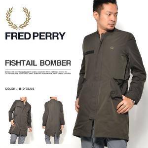ロングコート フレッドペリー FRED PERRY メンズ FISHTAIL BOMBER COAT モッズパーカー ボンバージャケット 得割30|phants